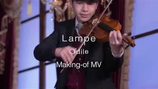 O'dile 「Lampe」 Making Video 「Lampe」 Music Video https://youtu.b...