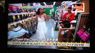 7/6で披露した安室奈美恵のものまねです。 撮影してるあたしが笑っちゃ...