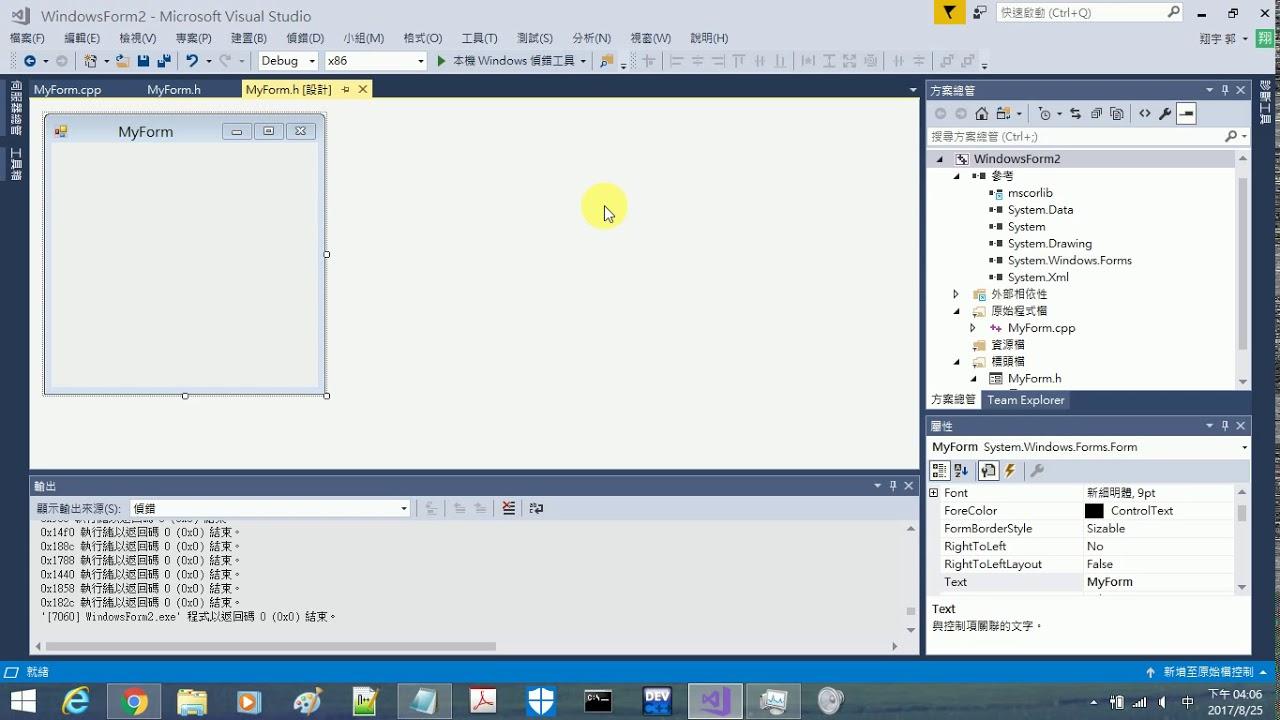 Microsoft Visual Studio 2017 使用 Visual C++ 語言於CLR專案中製作 Windows Form ( GUI ) 圖形介面視窗程式 - YouTube