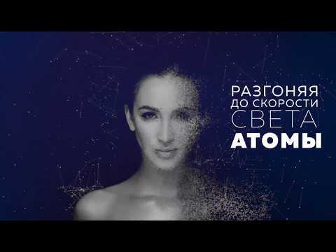 Ольга Бузова - Атомы (29 октября 2018)