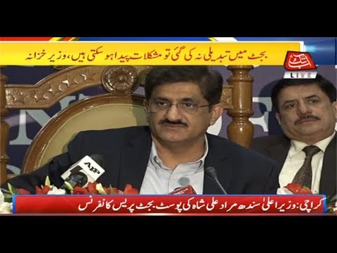 CM Sindh Addresses Post-budget Press Conference