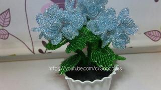 Цветок Гортензия из бисера  Плетение цветов. Бисероплетение.Часть 1/2
