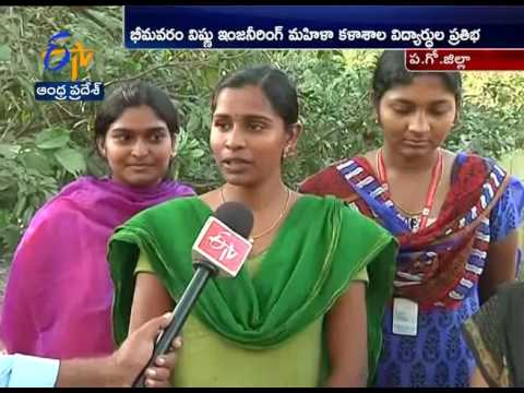 Engineering Students invented 'Solar Aerator' For Aqua farmers in West Godavari