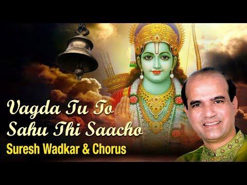 Vagda Tu To Sahu Thi Saacho | Suresh Wadkar | Vaage Chhe Re Naad Gaganma | Gujarati Bhajans