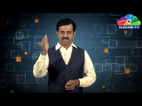 Cloud 6 services (Tamil)
