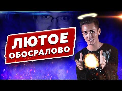 Видео: Аферист Динат Гумеров развод на ставках - Чёрный список #82