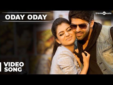 Oday Oday Official Video Song - Raja Rani Travel Video