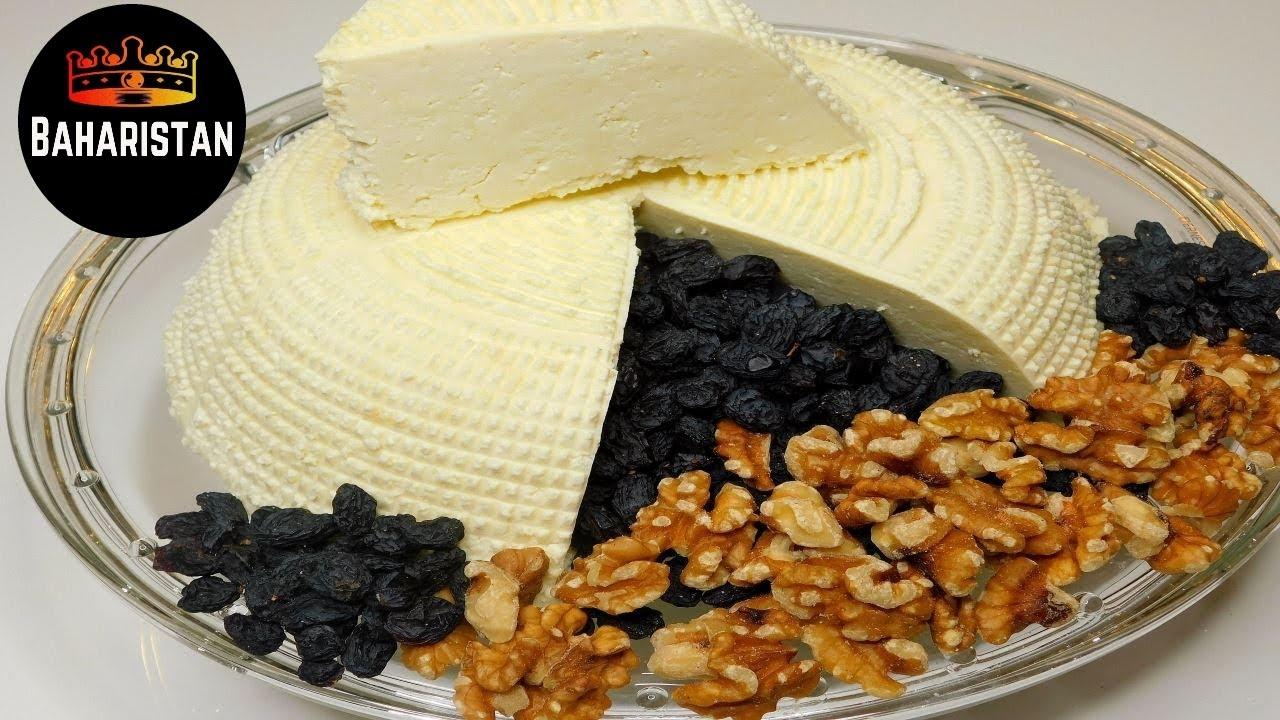Easy Paneer / HOMEMADE CHEESE -- طرز تهیه پنیر به شیوه آشپزی بهارستان