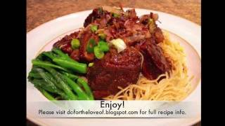 Chinese Stewed Beef Brisket