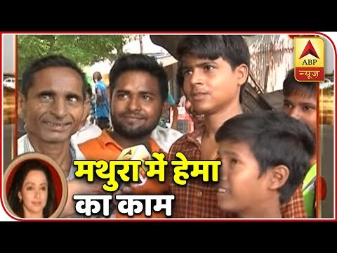Vijay Path(24.09.2018): Mathura Residents Only Saw Hema Malini Before Elections | ABP News