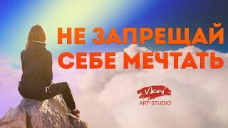 """Download Стих """"Не запрещай себе ..."""" Миндуллиной, читает Корженевский Mp3 and Videos"""