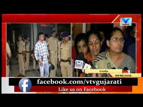 Ahmedabad: Clash erupted between 2 groups over girl molestation in Ambawadi | Vtv News