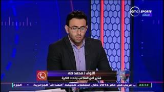 الحريف - مداخلة اللواء محمد طه