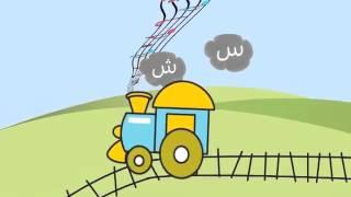 learn the arabic alphabet song teach kids arabic free alif baa taa youtube