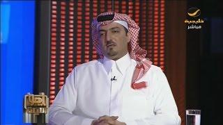 صاحب السمو الملكي الأمير الشاعر سعود بن عبدالله ضيف  ياهلا الليلة مع يحيى الأمير