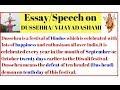 Essay/Speech on Dussehra, Vijayadashami For Kids in English (2018) | Dussehra par English Nibandh