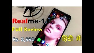 RealMe 1 Full Review After Using 15 to 20 Days