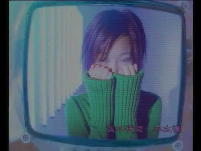 ??? Joey Yung?????[Official MV]