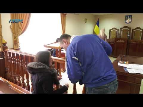 ТРК Аверс: Лучанку підозрюють у збуті амфетаміну