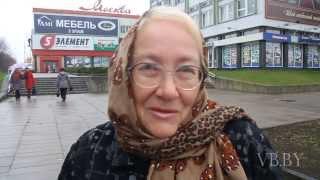 Мова цi кава? Белорусский язык.