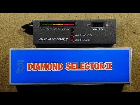 Inside a diamond tester.  (thermal conductivity)