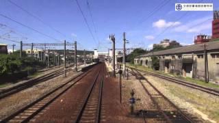 臺鐵 莒光號 海線 505次 新竹 - 彰化  路程景