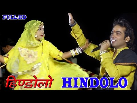 HINDOLO | Mahendra Singh Rathore Live Bhajan 2016 | HD VIDEO | BEST Rajasthani Song | 1080p HD