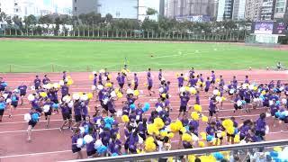 Publication Date: 2018-11-22 | Video Title: 香港培正中學 第七十二屆 陸運會 中四級盛社啦啦隊