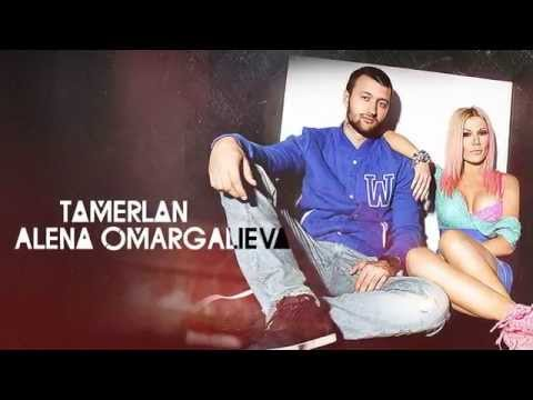 Тамерлан и Алена Омаргалиева - Может Это Ты (Pavel Velchev Remix) HD