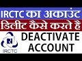 How to Delete My IRCTC Account Permanently
