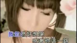 至尊玻璃鞋 Queen's OST- 何耀珊-做你的公主 To Be Your Princess [Inshi Cover]