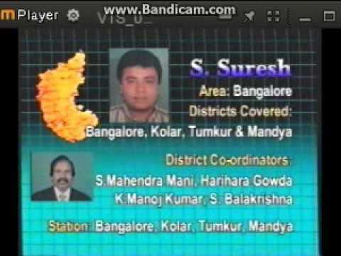 THE PROFESSIONAL COURIERS  IN KARNATAKA BENGALORE CITY 1989 TO 2016