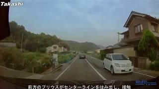 ドライブレコーダー 当て逃げプリウス 追跡~警察到着まで