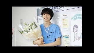 山崎賢人:「グッド・ドクター」撮了 「俳優をやっていて本当に良かった...