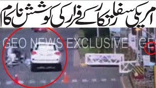 NEWS HEADLINES TODAY PAKISTAN || 13 - 05 - 2018 || URDU NEWS UPDATE || آج کی خاص خاص خبریں ||