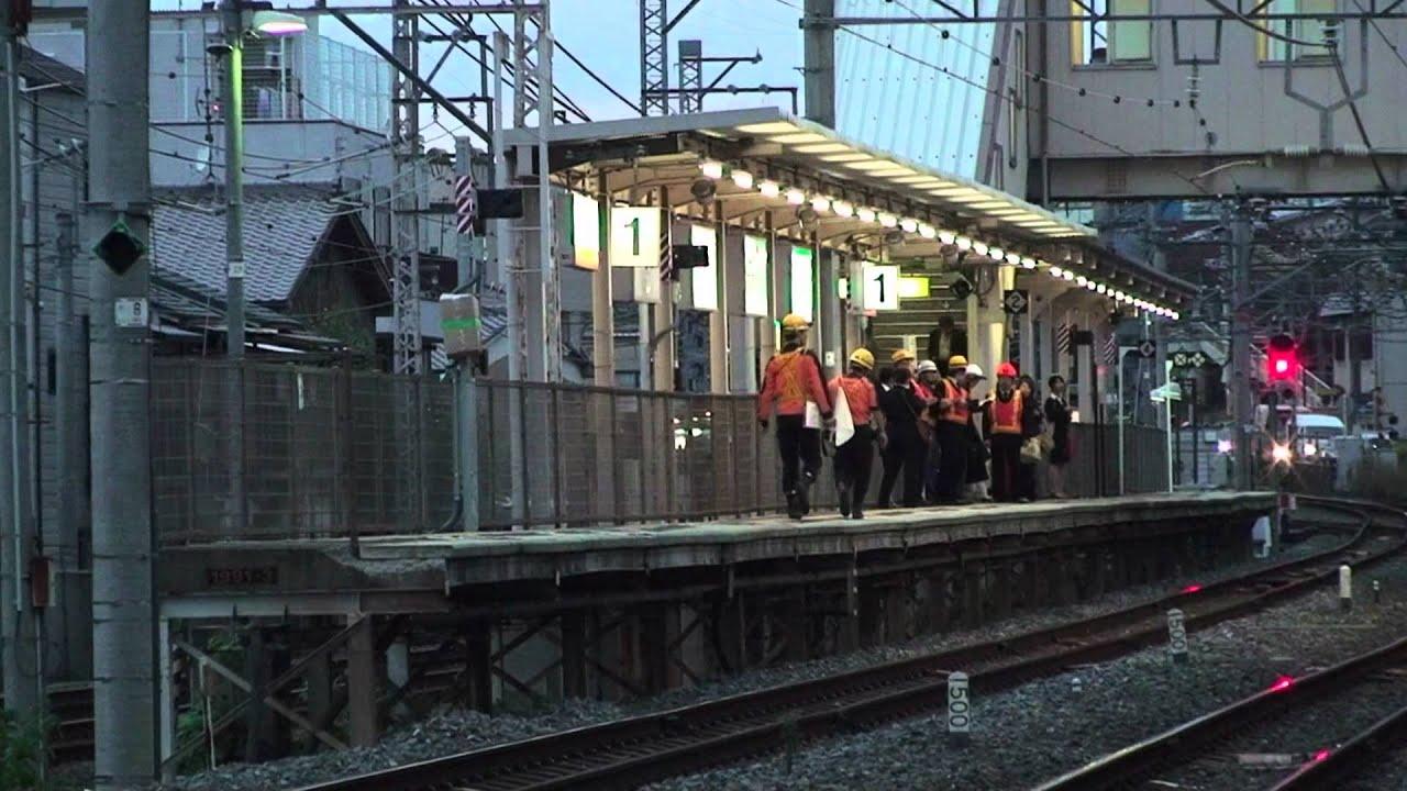 JR奈良線で人身事故発生! - YouTube