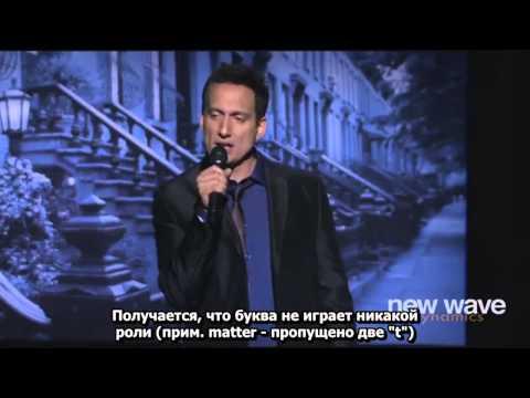 """Элон Голд """"Смешные акценты"""" Акценты \ Elon Gold (Stand Up Comedy)"""