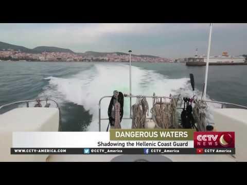 Papadopoulos Kiriakos Hellenic Coast Guard 2016