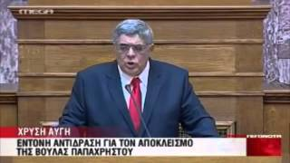 Newsbeast.gr - Δηλώσεις Μιχαλολιάκου για την Β. Παπαχρήστου