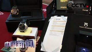 [中国新闻] 台湾诈骗集团在美国设机房   CCTV中文国际