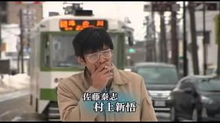 映画『書くことの重さ』オリジナル予告編