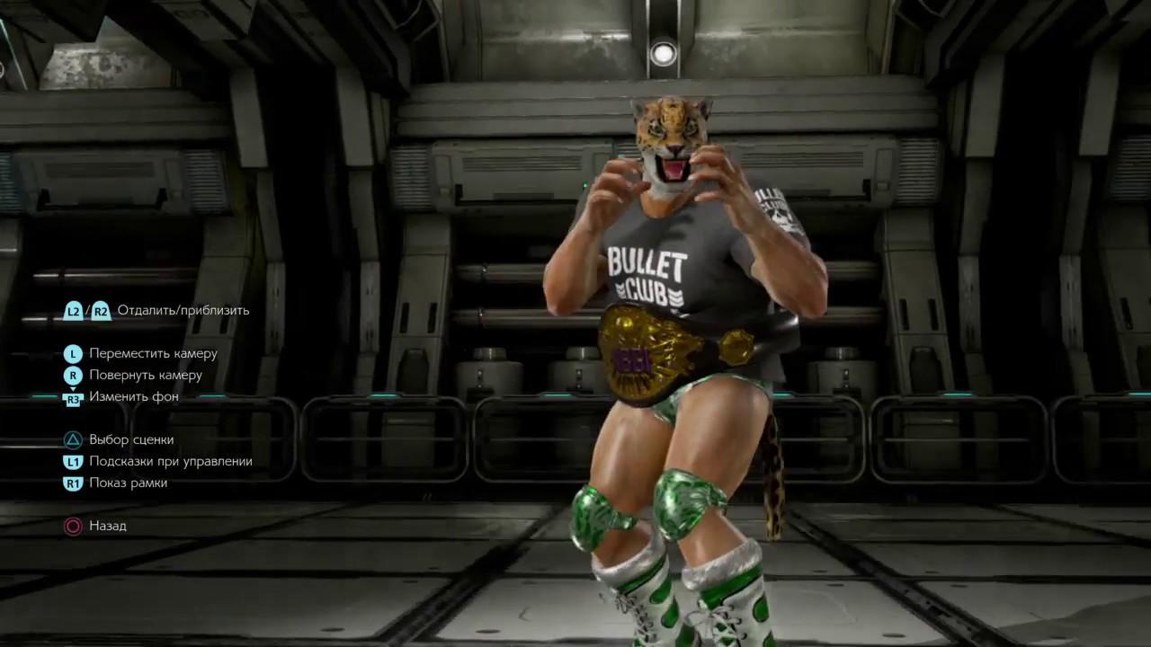 Tekken 7 King Customization Showcase My Custom Wrestling Attire For King Youtube