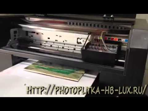 Фотопечать. Принтер прямой печати планшетный.  Фотопечать на керамике, стекле, металле, пластике.