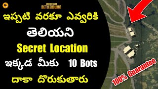 Only 0.00000001% of Pubg Players Know this Secret Locations to Find Bots || New Secret Bots Location