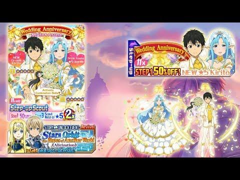 Sword Art Online Memory Defrag   Part 146   Wedding Anniversary Scout & Revival Event