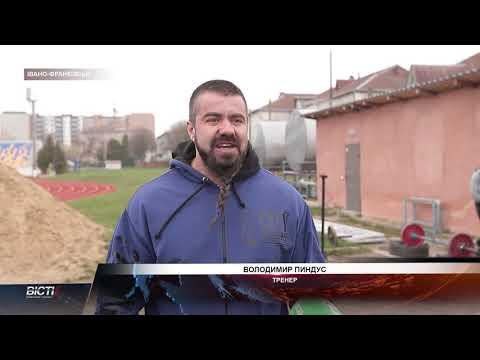Прикарпатські спортсмени готуються до Чемпіонату України з богатирського багатоборства