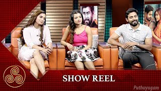 Nagesh Thiraiyarangam Movie Team Interview in Showreel | 18/02/2018