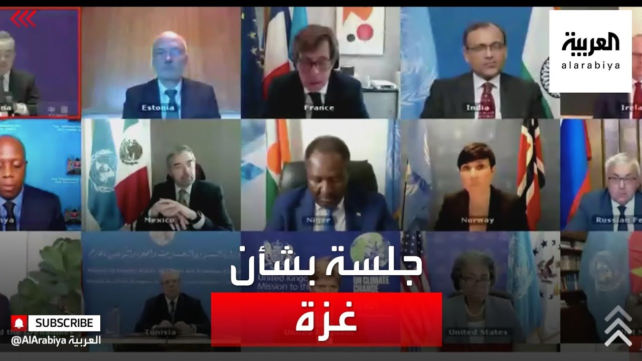 مجلس الأمن يعقد جلسة لبحث التصعيد في غزة  - نشر قبل 39 دقيقة