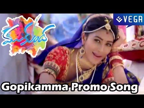 Mukunda Movie : Gopikamma Promo Song : Varun Tej,Pooja Hegde