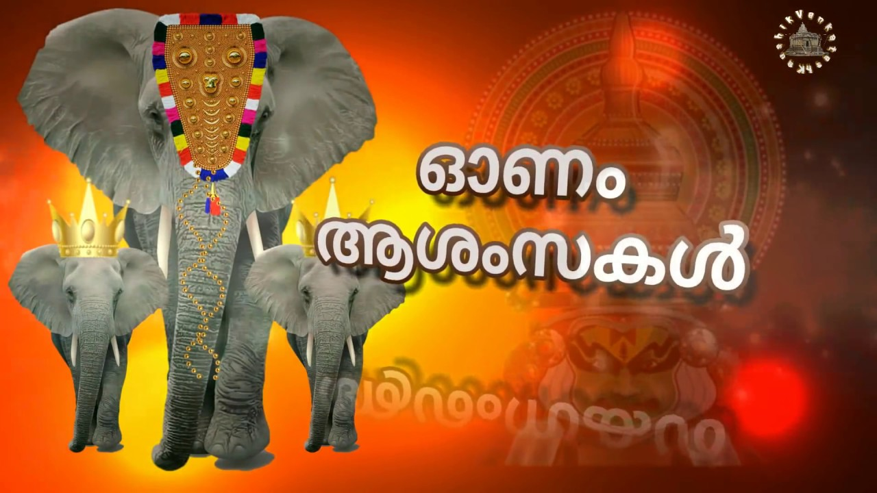 Happy Onam Wishes In Malayalam Font Whatsapp Video Greetings